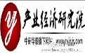 中国-汽车音响行业市场竞争格局与投资风险建议咨询报告2014-2019年
