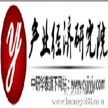 中国-锅炉烟气脱硫制酸市场运行态势分析及投资策略研究报告2014-2019年
