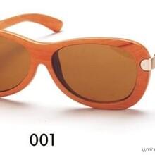 求购竹木眼镜,竹木太阳镜