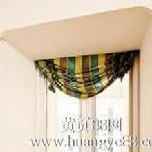 什么是成品窗帘?成品窗帘有哪些款式?图片