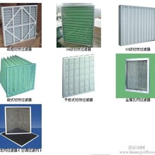 梅州塑胶模具精密厂高效过滤器,F7中效过滤器,G3初效过滤器