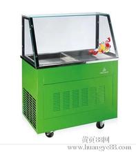 方形平锅双锅炒冰机冰淇淋机碎冰机刨冰机冰沙机