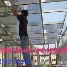北京海淀地区阳光房贴膜隔热膜防爆膜批发