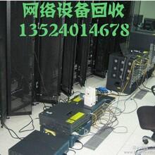 杨浦区交换机回收,电子线路板回收