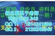 福建厦门物业经理证2014年函授取证班报考事项