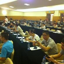 供博士二代同声传译同传设备找上海浦东轩悦电子同传设备租赁