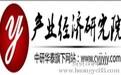 中国-汽车音响行业发展策略分析及投资趋势研究报告
