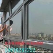 北京玻璃贴膜防眩光防紫外线隔热膜