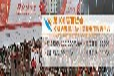 2014年第108届中国日用百货商品交易会暨中国现代家庭用品博览会