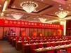 宁夏租赁同声传译宁夏同传设备出租轩悦电子同传租赁设备公司
