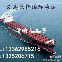 加拿大国际海运服务专线海运服务咨询