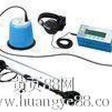 应数字听漏仪HL-5000H2