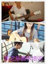 重庆最专业的吉他培训火热报名中学吉他送吉他