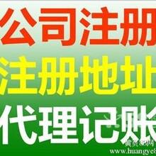 办理北京广播电视许可证影视审批