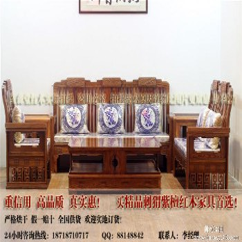 刺猬紫檀沙发新中式沙发红木家具批发
