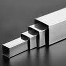 昌发现货5056铝合金板,5056铝合金带
