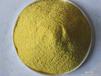 选购安邦新型聚合氯化铝能节省一半的费用