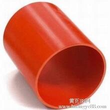 cpvc电力管优质橘红色电力管