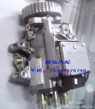 【供应奥迪A62.5TDI柴油车高压泵,电子扇,起动机,原厂件_奥迪A6高清图片