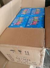 装货柜尾单泡泡水玩具,泡泡棒按件批发,一件65元,价格绝对优势