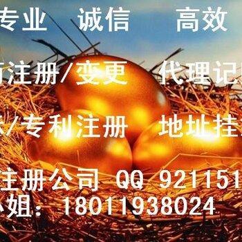 广州市迅创财务咨询有限公司