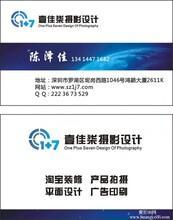 深圳服装摄影产品摄影服装广告摄影服装画册摄影设计企业画册设计