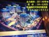 嘉兴香港新世界广场港式步行街商铺出售