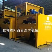 供应褐铁矿专用干选机品位高产量大灌阳柳州