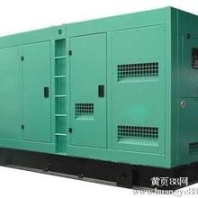 鞍山市专业出租发电机发电车图片