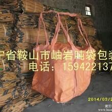 二手吨袋集装袋吨袋旧吨袋