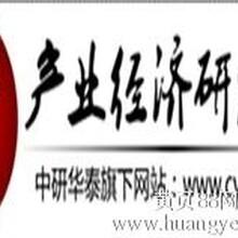 中国餐厨垃圾处理行业专题研究及投资发展趋势研究报告2014-2019年