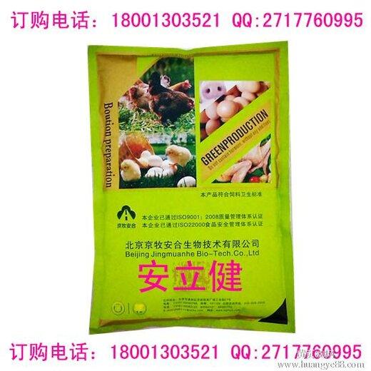 安立健/改善动物肠道/增强营养吸收/提高饲料转化率