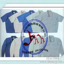 短袖工作服工衣t恤广告衫定做工作服定做来图定制