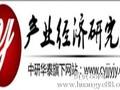 中国色选机行业市场竞争格局及投资价值研究报告2014-2019年图片