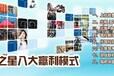 湛江市最有市场潜力的汽车驾驶模拟器