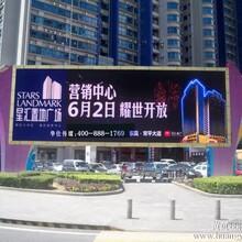 长安LED大屏媒体投放东莞华仕传媒10年专业品牌
