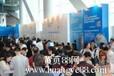2018年香港运动消闲博览会