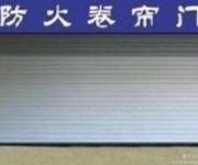 无机布防火卷帘门安装找锦州锦鑫门窗销售有限公司图片