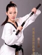 跆拳道培训的优点