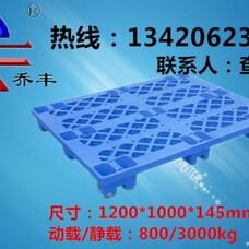 塑料地台板,塑料周转箱,塑料周转箩,塑料垫板