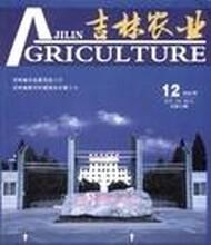 吉林农业杂志社,吉林的农业杂志有哪些好发表,农业类期刊哪些审稿快