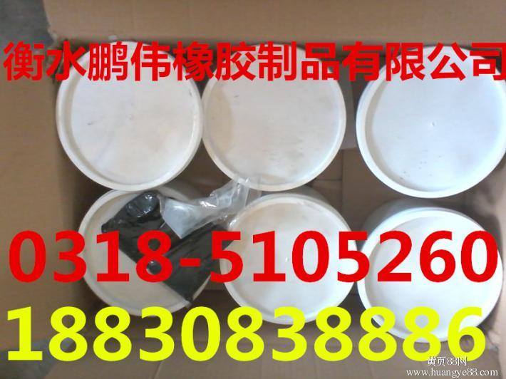 哪有双组份聚硫密封胶生产厂家/价格/型号