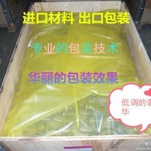 厂家直销vci防锈袋免费设计图片