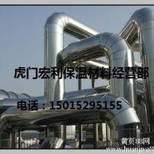 深圳空调制冷橡塑铝皮保温管道保温请联系!图片