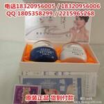 广州澳鑫化妆品、精品白如雪嫩颜白白二合一套装图片