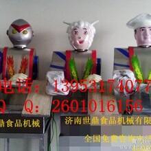 上海刀削面机器人厂家优惠价出售上海刀削面机器人批发价图片