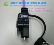 原装现货SGKS01-L1S01-L2光纤线图片