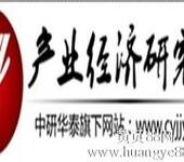 中国-家用电器行业市场竞争格局与投资发展战略研究咨询报告2014-2019年