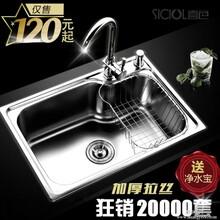 厨房不锈钢水槽单槽一体成型加厚洗菜盆拉丝洗碗池套餐图片