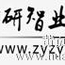 中国团膳行业产销需求与运营走势分析报告2014-2019年